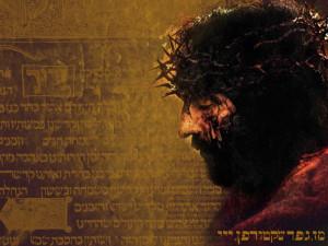 Kristus ciešanas
